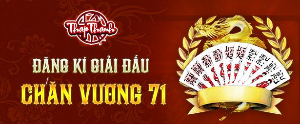 Chắn Thapthanh: Đăng ký Giải đấu Chắn Vương 71 giành Điện thoại Samsung Galaxy S21 5G
