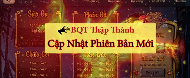 Chắn Thapthanh cập nhật phiên bản mới