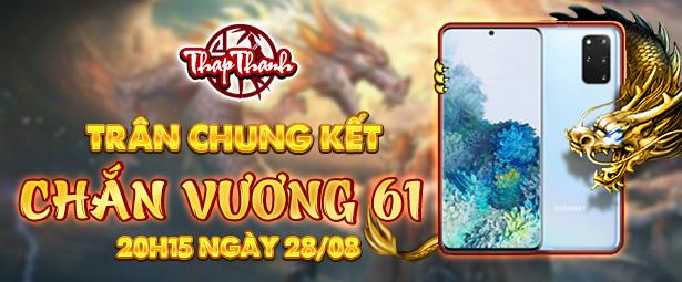 Trận Chung kết Chắn Vương 61